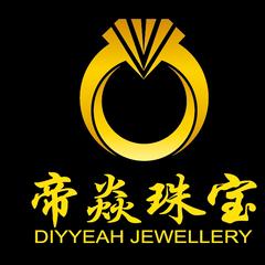 Diyyeah
