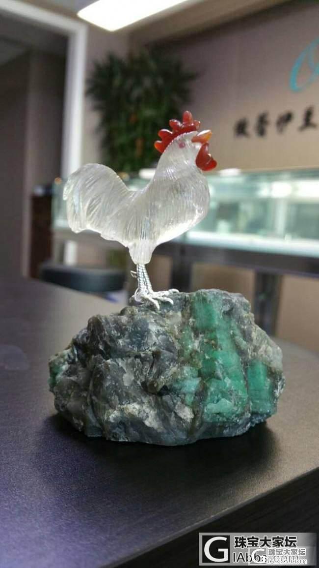 【傲蕾伊兰珠宝】非常有意思的矿标,值得拥有_傲蕾伊兰珠宝