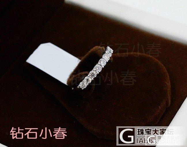新款钻石排钻,可做对戒!款式(一)_钻石小春