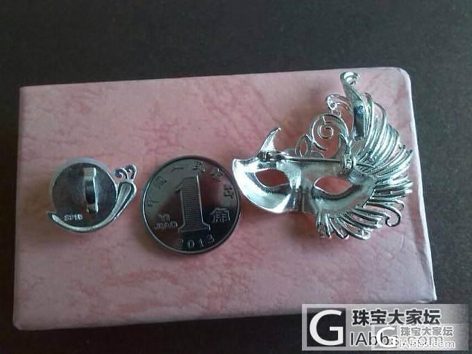 从眼馋到拥有——银版JG贝壳蜗牛和面具_银