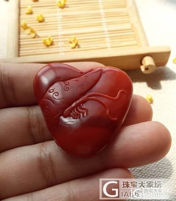 ●心香牡丹芳●_南红