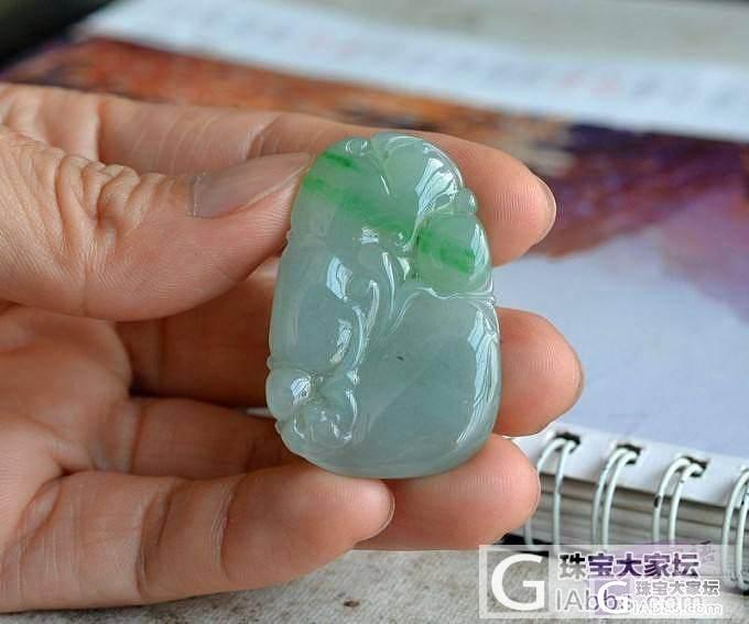 【钻石蜜语】冰糯飘绿雕件已售_钻石蜜语