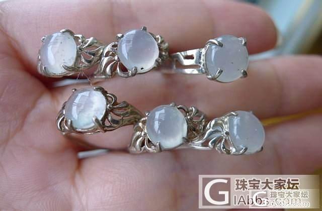【玉玲珑】~9.4特惠的翡翠戒指一手2~_玉玲珑翡翠