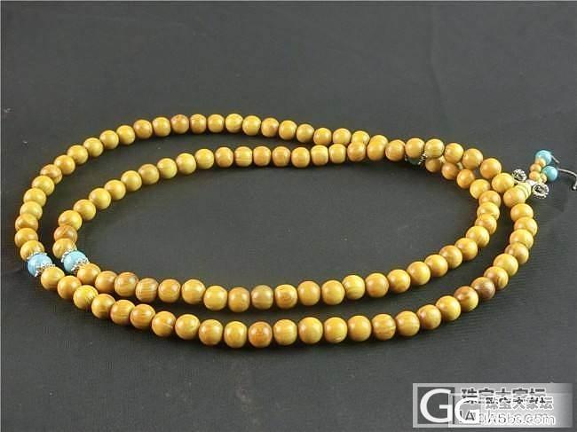 印度小叶紫檀带水波 同料顺纹 非洲沉..._珠宝