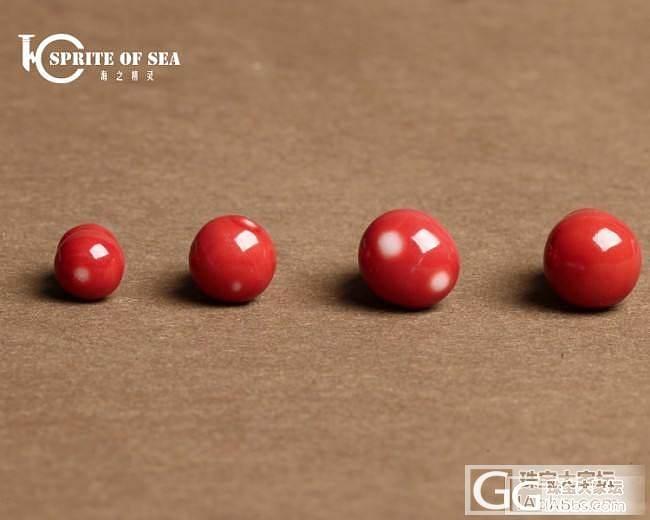 5.6   精品桃红项链 /精品南红...