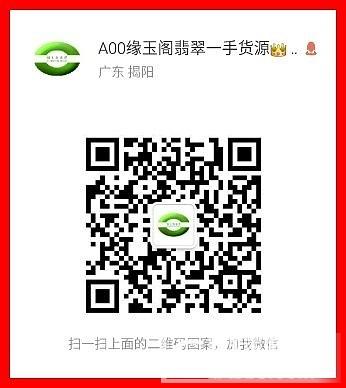 冰种甜绿水滴戒面一手 【价格】-88..._珠宝