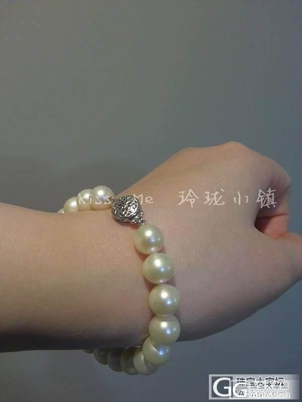 我要买珍珠_有机宝石