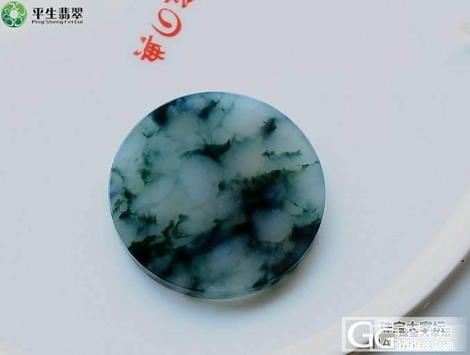 【平生翡翠】年终特卖176 冰种飘花...