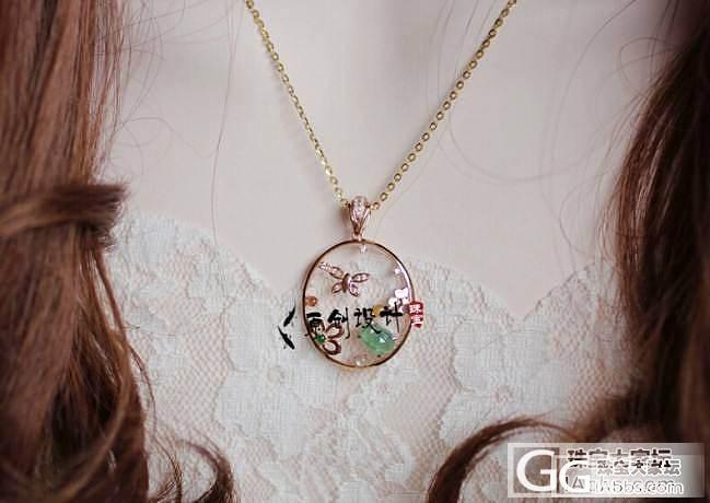 原创:甜蜜蜜小蜜蜂吊坠~_翡翠