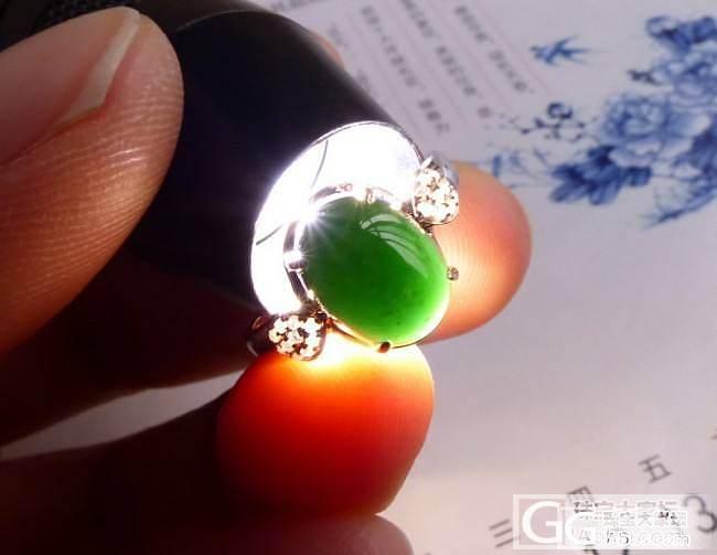 【蓝玉珠宝翡翠】0304新货上架!微..._翡翠