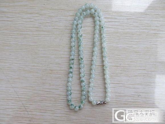 【道瑞斋】6.19 把件 珠子 挂件_翡翠