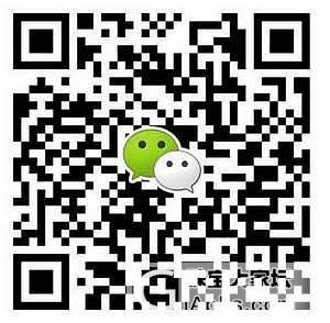 350元 俏色猴头 150元南红花 ..._传统玉石