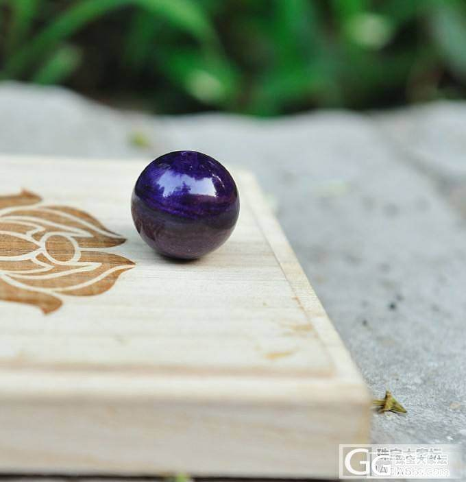 珠珠控的小舒精品珠子一颗_舒俱来