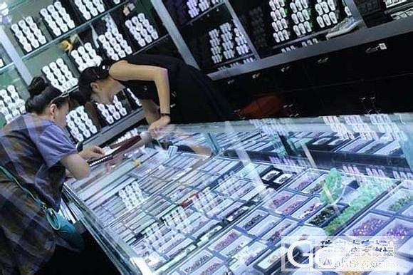 【玉胜珠宝】全面了解广东可塘珠宝交易..._珠宝