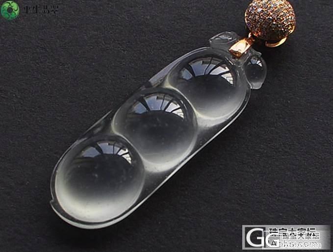 【平生翡翠】140122006 玻璃...