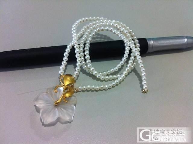 浣浣的小宝组团的小珍珠到货了_珠宝