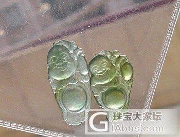【冰冰翠】10月24日新货--俩尊布..._翡翠
