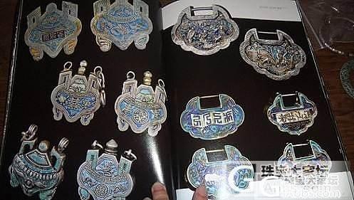 一把收藏级的山西烤蓝百家保老银鼎锁_传统银饰老银