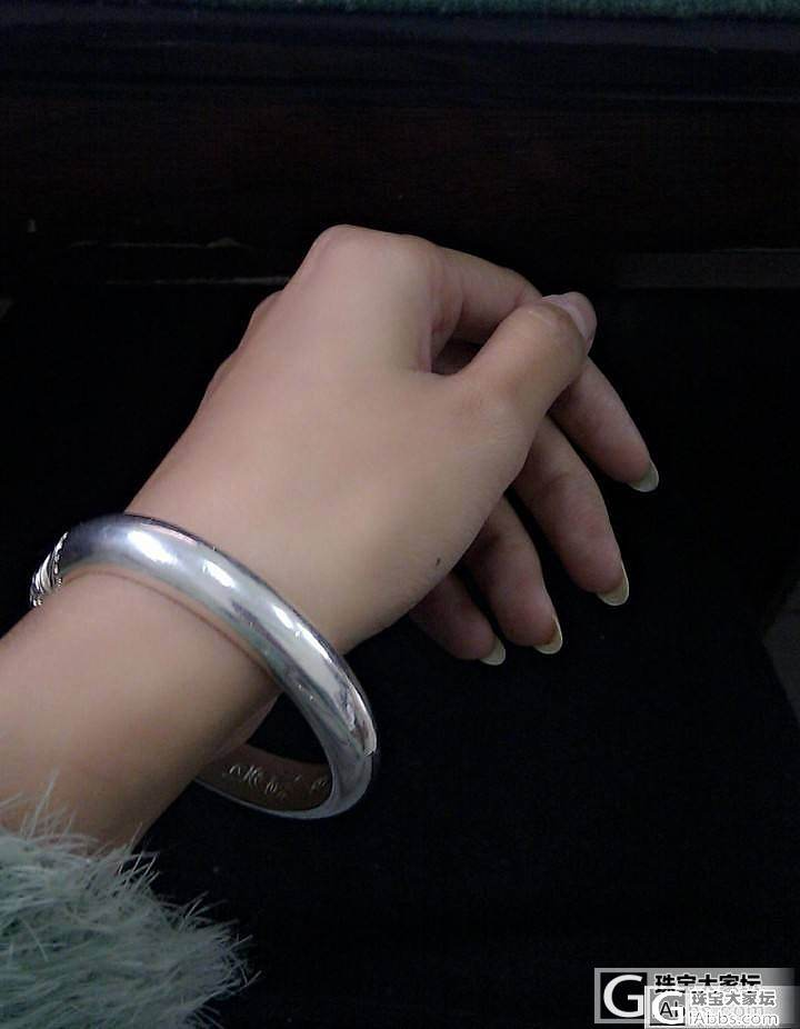 15.5的腕围准备订个66克的马蹄形..._手镯银