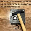 手工月光石锤目镭射纹银饼图文教程